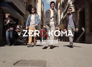 Zerokoma