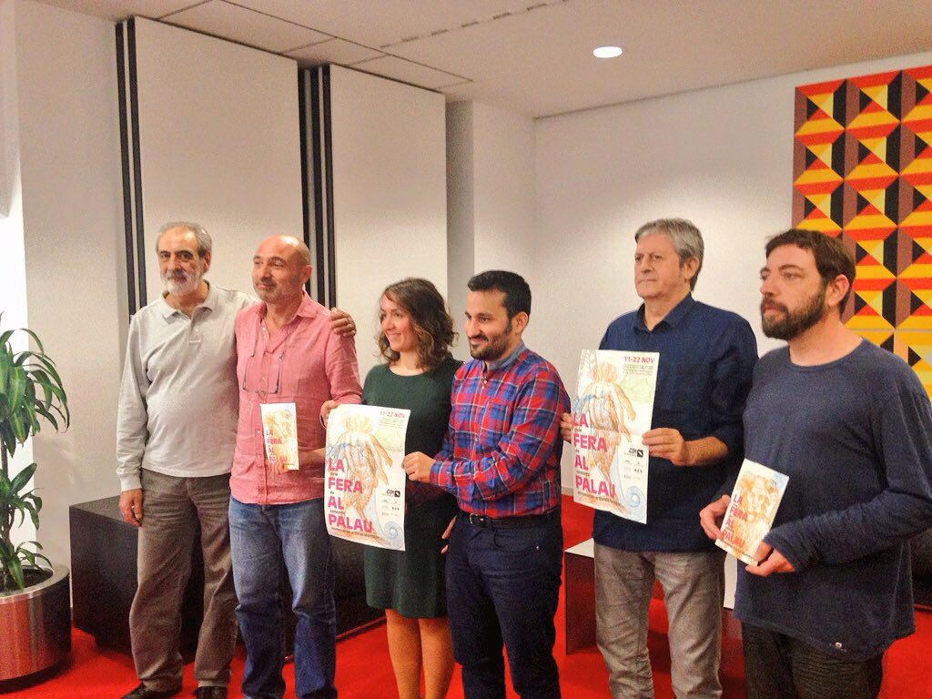 Premis Ovidi 2015