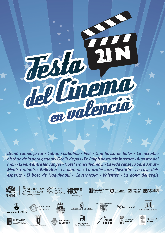 Festa del Cinema en Valencià