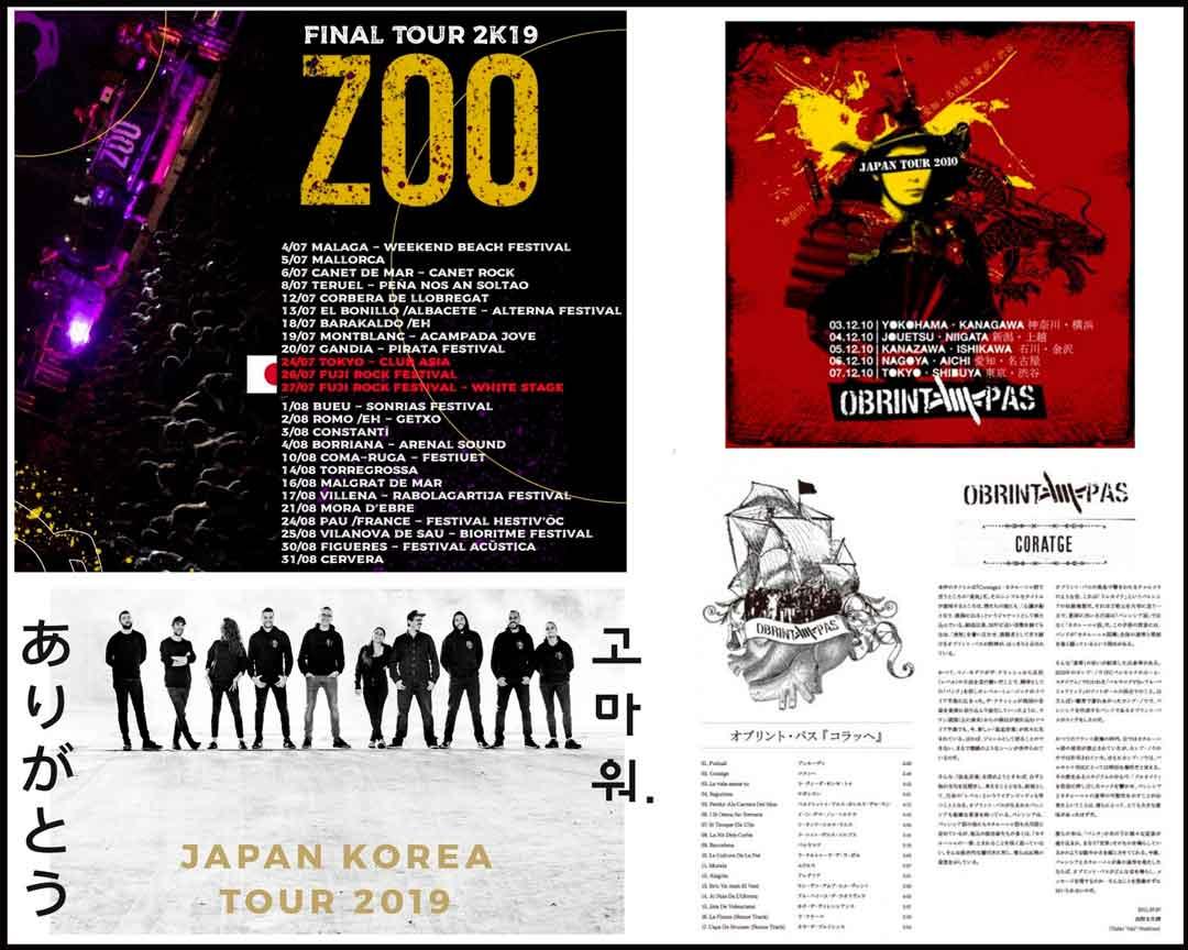 japo-zoo